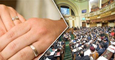 مشروع تمويل زواج الشباب