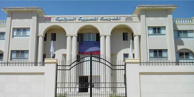 المدرسة المصرية الدولية