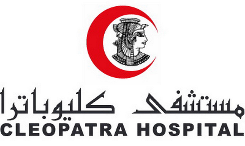 مستشفي كيلوباترا