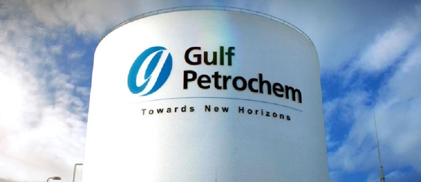 شركة الخليج للبترول