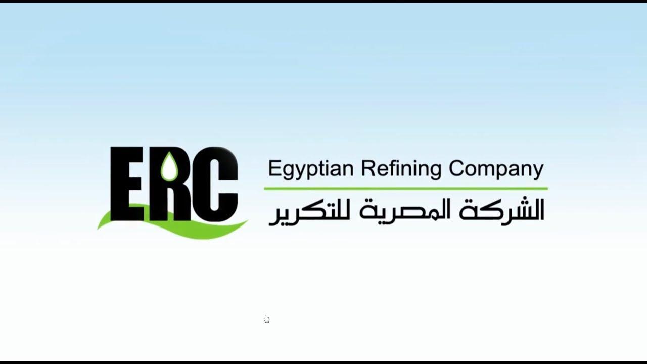 مصر لتكرير البترول