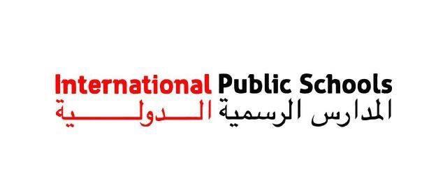 المدارس الرسمية الدولية