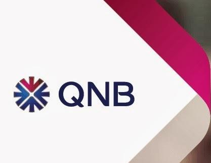 وظايف بنك QNB